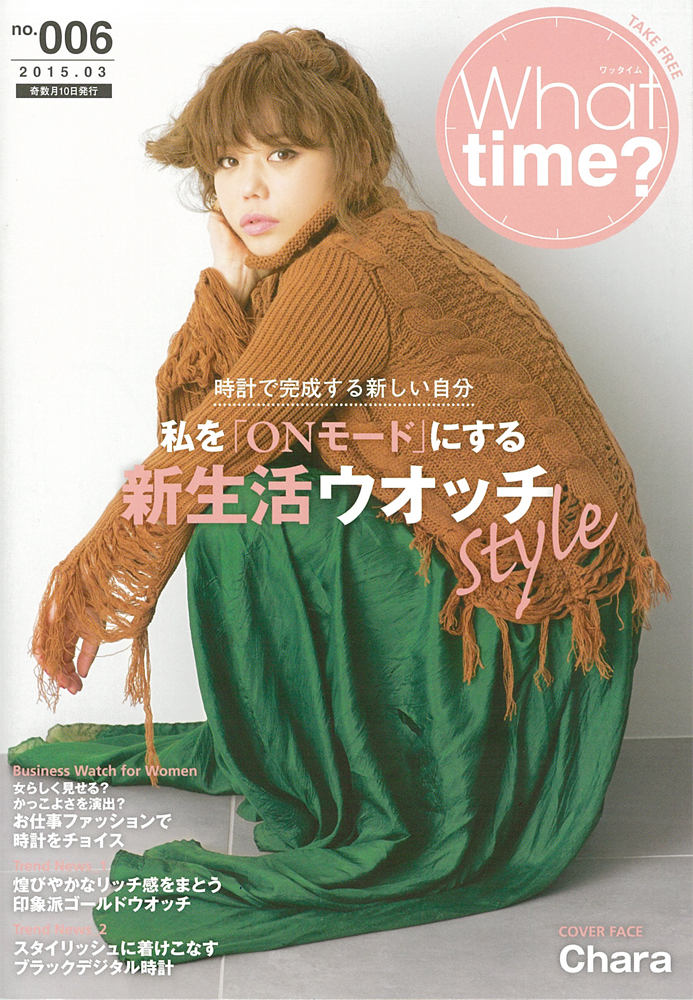 What Time? vol.06掲載