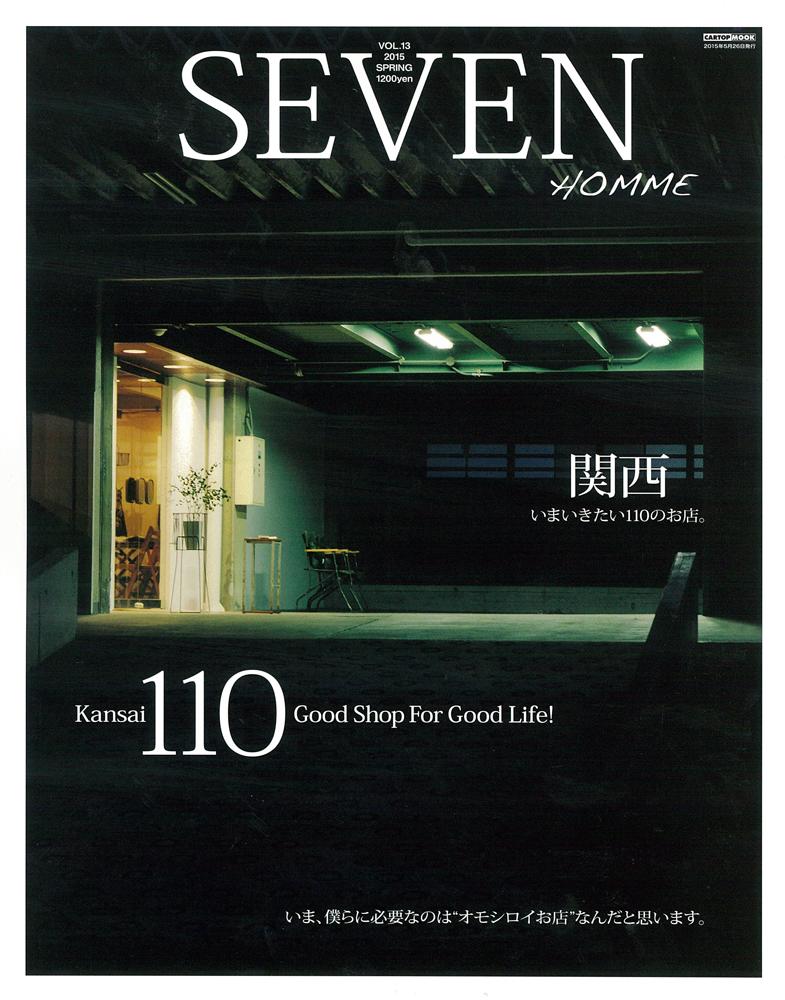 SEVEN HOMME VOL.13 掲載
