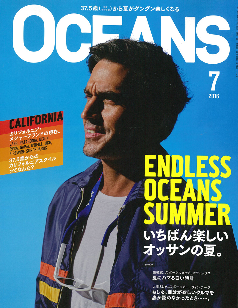 OCEANS 7月号掲載
