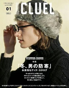 CLUEL homme 1月号掲載