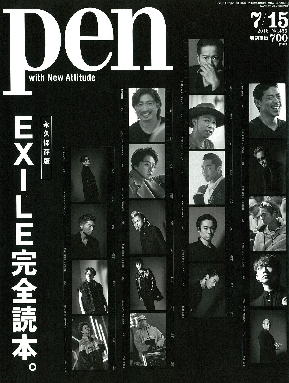 pen NO.455 掲載