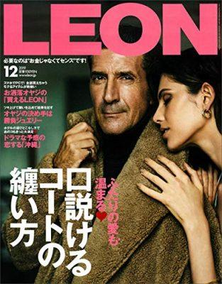 LEON 12月号 ルクアイーレ大阪 電話番号 訂正のお知らせ