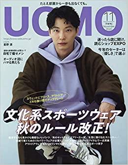 UOMO 11月号掲載